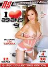 I Love Asians 9 Part 2