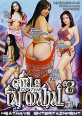 Girls Of The Taj Mahal 8