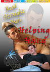 Real Straight Men: Helping Hand