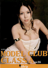 Adult Movies presents Model Club Class A 16