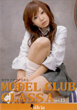 Adult Movies presents Model Club Class A 15