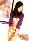 Amateur Pure Girl In Japan 28