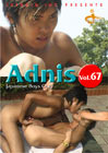 Adnis Selection 67