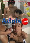 Adnis Selection 68
