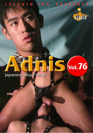 アジアン レザー ザーメン/スペルマ  オナニー  インターナショナル  日本無修正 Adnis Selection 76