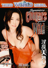 Japanese Cougars Gone Wild