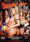 Smokin' Hot Asses: Bubble Butts