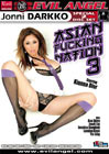Asian Fucking Nation 3 Part 2