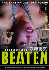 Adult Movies presents Yellowhore 4: Beaten
