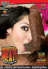 Monster Meat 15