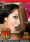 Monster Meat 15 Part 2