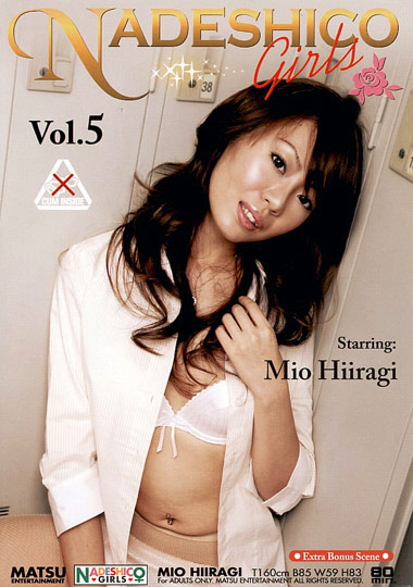 Nadeshico Girls 5: Miho Hiiragi cover