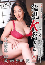 Adult Movies presents K Cup Rie 2