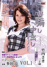 Adult Movies presents Cream Pie Story: Saki Takeuchi