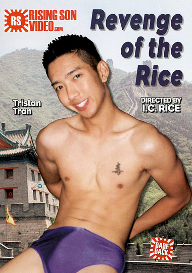 Revenge of the Rice Cover Front