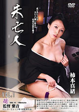 Adult Movies presents Widow: Mao Kamimoto