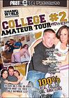 College Amateur Tour 2: Midwest