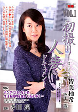 Adult Movies presents Wife Story : Yuzuki Minami