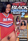 New Black Cheerleader Search 2