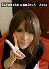 Japanese Amateur Anna