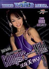 Japanese Cougars Gone Wild 2