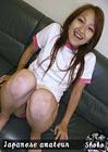 Japanese Amateur Shoko