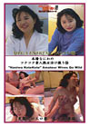 Nasty Lechery Wife Ryoko Age 45