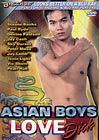 Asian Boys Love Dick