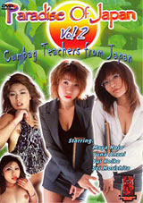 Adult Movies presents Paradise Of Japan: Cumbag Teachers From Japan