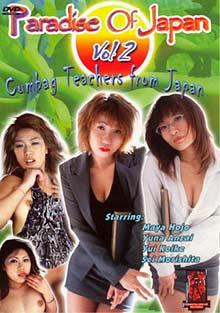 Cumbag Teachers From Japan