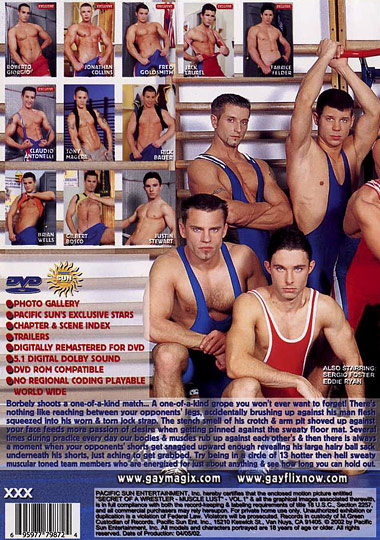 Secrets of a Wrestler 1 Muscle Lust Cover Back