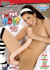 I Love Big Toys 21