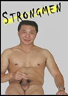 Strong Man