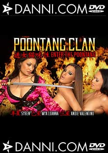 Poontang Clan: Enter The Poontang