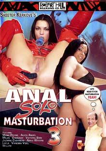 Skeeter Kerkove's Anal Solo Masturbation 3
