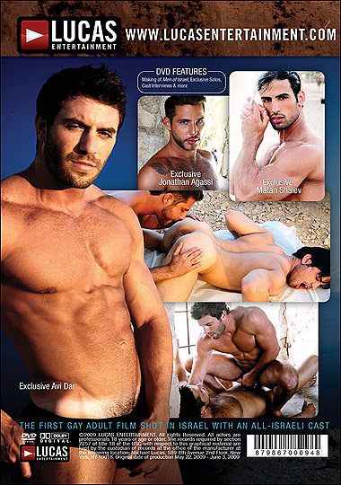 Men of Israel Cover Back