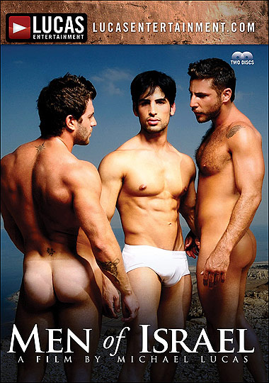 Men of Israel Cover Front
