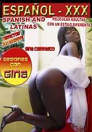 Sesiones Con Gina