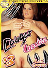 Cougar Coochie 3