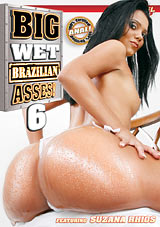 Big Wet Brazilian Asses 6