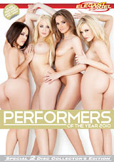 Adult Movies presents Performers Of The Year 2010: Bonus Disc