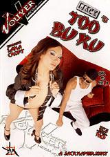 Jack's Too Bu Ku