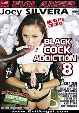 Adult Movies presents Black Cock Addiction 8