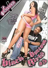 Black Bottom Girls 5