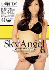 Adult Movies presents Sky Angel 40: Yui Komine