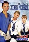 Bareback School Medical