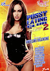 Pussy Eating Club 2