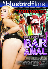 Adult Movies presents Bar Anal