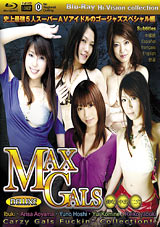 Adult Movies presents Max Gals: Crazy Gals Fuckin Collection