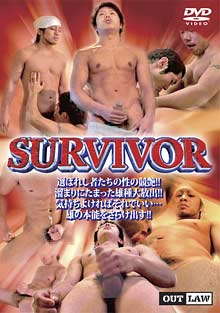 Gay Asian Boys : Survivor!